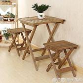 折疊餐桌實木免安裝桌椅組合便攜陽臺木制圓桌學習書桌花桌qm    橙子精品