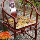 中式太師椅紅木椅子坐墊餐椅記憶棉椅墊加厚...