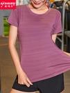 的確奇 健身上衣女寬鬆瑜伽服夏薄款網眼透氣速干跑步運動短袖t恤