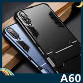 三星 Galaxy A60 變形盔甲保護套 軟殼 鋼鐵人馬克戰衣 防摔 全包帶支架 矽膠套 手機套 手機殼