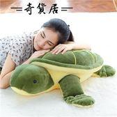 烏龜毛絨玩具護具大海龜布娃娃玩偶 45厘米