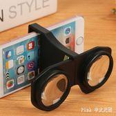 VR眼鏡3D眼鏡 折疊迷你3d虛擬現實手機左右格式AR手機口袋便攜 nm15883【Pink中大尺碼】