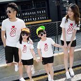 親子裝家庭套裝母子父子裝短袖t恤