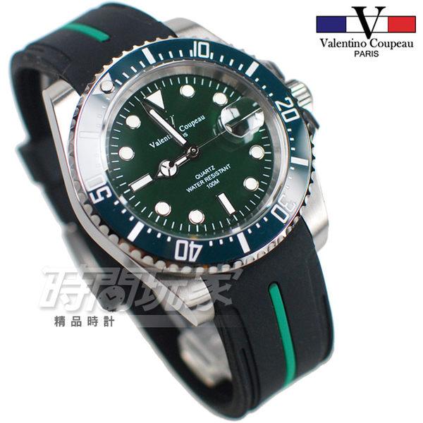 valentino coupeau 范倫鐵諾 夜光時刻 不鏽鋼 防水手錶 男錶 橡膠 潛水錶 水鬼 石英錶 V61589膠綠