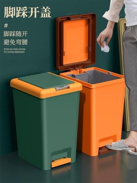 垃圾桶 垃圾桶家用廁所衛生間帶蓋廚房臥室大號腳踩腳踏式客廳創意拉圾筒 風馳