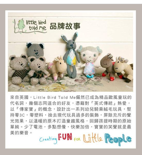 里和家居 l 英國Little Bird Told Me寶寶認知玩具 叮噹搖鈴系列-雲朵向日葵 彌月禮