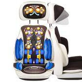 按摩椅墊電動頸椎頸肩腰部家用多功能枕頭全身靠墊 mc10345【KIKIKOKO】tw