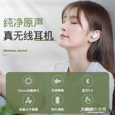 無線藍芽耳機運動跑步入耳式男女隱形小耳塞炮通用可接聽電話 東京衣秀