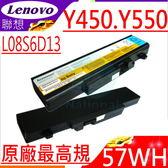 LENOVO Y450 電池(原廠)-聯想 電池- IBM Y450A,Y450G,Y550,Y550A,Y550P,55Y2054,L08L6D13,L08O6D13