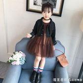 女童洋氣春裝套裝2018新款韓版小孩衣服兒童牛仔衣外套紗裙兩件套 漾美眉韓衣