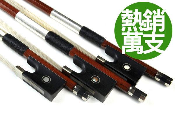 小叮噹的店 - 優質 巴西木 八角弓/小提琴弓 尺寸1/4、1/2、3/4、4/4 熱銷萬把