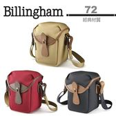 24期零利率 白金漢 Billingham 72 側背包/經典材質