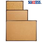 【奇奇文具】成功Success 020308 雙面軟木板/記事板/公佈欄 (大) 咖啡框/片