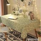 桌巾 桌布防水防油免洗桌墊餐桌布藝茶幾布pvc書桌ins學生台布防燙北歐 優樂美