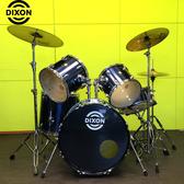 DIXON DX入門插銷式5PCS鼓組~含支架/銅鈸/鼓椅/踏板/鼓棒