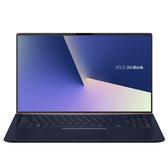 ASUS ZenBook 15 UX533FD-0042B8565U 皇家藍/i7-8565U/16G/512G/GTX1050/15.6吋筆電