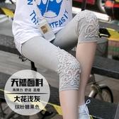 七分褲打底褲女夏季薄款外穿七分褲莫代爾彈力修身顯瘦7分褲子2018新款