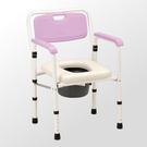均佳 鐵製軟墊收合便器椅 JCS-102