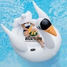 大天鵝坐騎 成人兒童戲水沖浪水上浮排充氣玩具 游泳泳具戲水充氣船白天鵝【創世紀生活館】