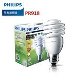 【聖影數位】Philips 飛利浦 23W 螺旋省電燈泡-黄光2700K 2入裝 (PR918) 公司貨