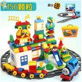 兼容積木城市拼裝大顆粒兒童1-2-3-6周歲女孩男孩子玩具益智7HRYC【快速出貨】