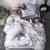 Artis台灣製 - 雙人床包組+雙人薄被套【柏林迷蹤】雪紡棉磨毛加工處理 親膚柔軟