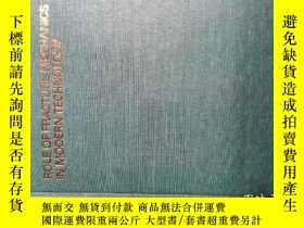 二手書博民逛書店role罕見of fracture mechanics in m