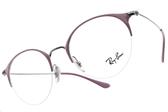 RayBan 光學眼鏡RB3578V 2907(芋紫-銀) 粉紫眉框款 # 金橘眼鏡