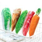 優惠快速出貨-★創意筆袋★創意文具蔬菜農場冬筍白菜個性趣味筆袋