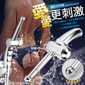 情趣用品-商品送潤滑液♥CICILY七孔設計深入式陰肛沖洗器私密清潔衛生免痔攜帶型情趣用品