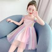 女童洋裝夏裝2020新款兒童洋氣公主裙超仙彩虹裙女孩蓬蓬紗裙子 滿天星