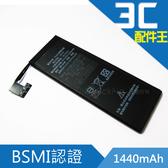 Apple iphone 5 認證電池 1440mAh 鋰電池 BSMI認證 內建電池 內置電池 換電池 另售i6 i7