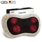 德國GESS129車載頸椎按摩器肩頸部腰部按摩枕頭多功能按摩靠墊 LX 夏季新品