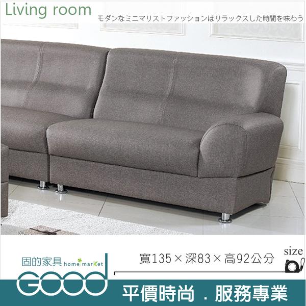 《固的家具GOOD》135-3-AD 531 L型灰色沙發/左扶手【雙北市含搬運組裝】