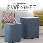 收納凳 多功能收納凳實木沙發人可坐儲物凳子家用櫃門口小椅子箱穿換鞋椅【幸福小屋】