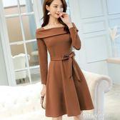 長袖洋裝性感修身一字領洋女長袖繫帶收腰顯瘦打底裙 早秋最低價促銷