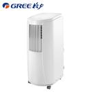 [GREE 格力]2-3坪 冷專型移動式冷氣 適用免安裝 GPC06AK