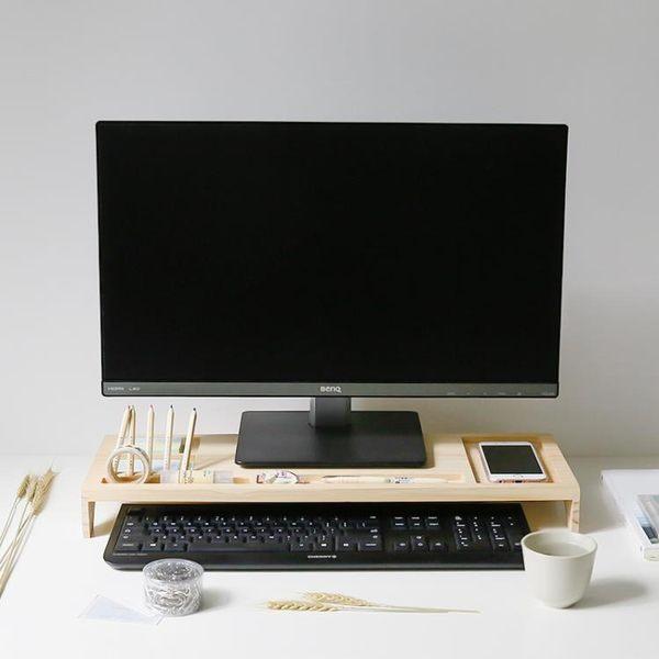 筆電架電腦顯示器增高架置物墊高辦公室桌面收納底座多功能支架架子木余xw