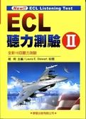 (二手書)ECL聽力測驗(2)