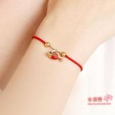 情侶手鍊 鼠年小老鼠本命年生肖手鍊男女轉運編織紅繩簡約學生閨蜜情侶禮物 2色