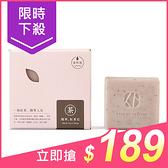 臺灣茶摳 簡單紅茶皂(120g)【小三美日】肥皂/香皂 $250