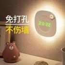 掛鐘家用掛鐘免打孔掛表客廳房間掛牆數字電子夜光小時鐘臥室靜音貼牆 【618特惠】