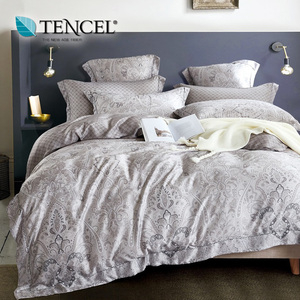 【貝兒居家寢飾生活館】100%萊賽爾天絲兩用被床包組(加大雙人/無聲的詩)