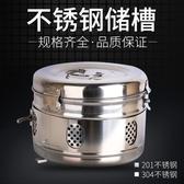 不銹鋼儲槽高溫滅菌貯槽敷料紗布器械盒消毒鍋桶棉花缸儲物槽  【快速出貨】