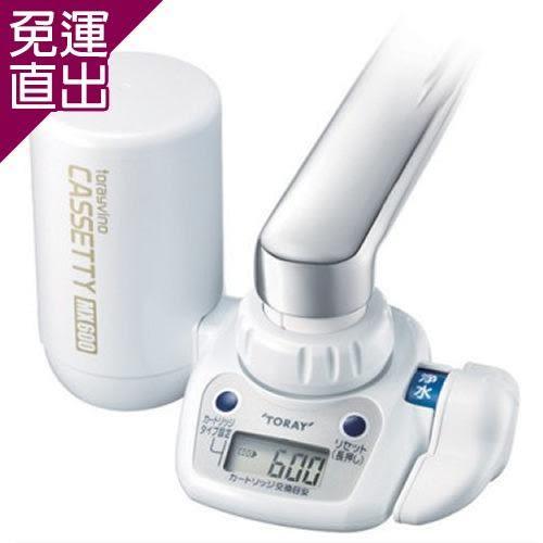 日本東麗TORAY 淨水器-公司貨MK204MX【免運直出】