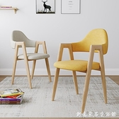 書房椅子現代簡約學生書桌臥室化妝電腦凳子靠背鐵藝家用北歐餐椅 聖誕節免運