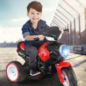 鋒達速暴兒童電動摩托車三輪車男女寶寶可坐人小孩玩具車電瓶童車WY【限時八五折】