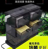 【55-65CM適用】抽屜式滴流盒 (3層9盒)儲水魚缸過濾器過濾盒上濾頂部滴流盒上置滴濾過濾槽