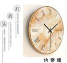【快樂購】北歐大理石紋理掛鐘家用現代簡約...