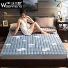 床墊 四季通用床墊床護墊榻榻米防滑保護墊床褥子單雙人學生宿舍【快速出貨八折下殺】